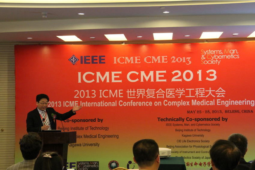 ICME CME 2013 開幕式にて実行委員長の郭教授